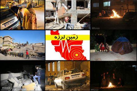 شمار تلفات زلزله به  430  نفر و تعداد مصدومین به 6700 فر رسید