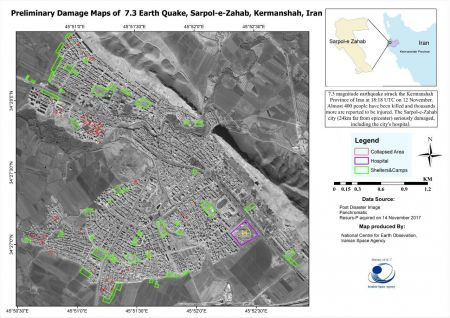 اخبار,اخباراجتماعی,تصاویر ماهوارهای از مناطق حادثه دیده در ایران و عراق توسط سازمان فضایی ایران