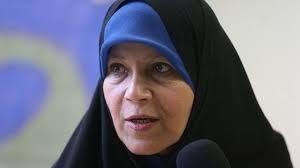 فائزه هاشمي: از فشارهاي روي روحاني خبر داريم