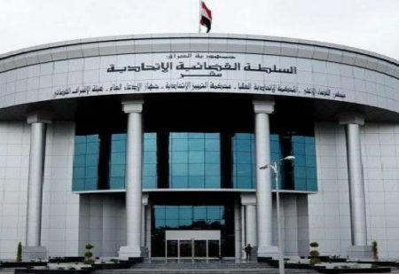 اخبار بین الملل ,خبرهای   بین الملل, فدرال عراق