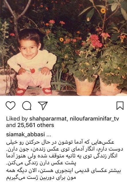 نام تمام بازیگران لر ایرانی عبازیگران و   خانواده هایشان درون اینستاگرام mimplus.ir