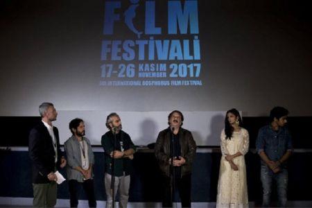 دستاورد سینماگران ایرانی در جشنواره بوسفور استانبول