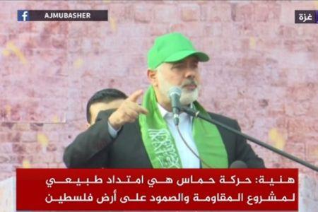 هنیه: حماس، امتداد طبیعی طرح مقاومت است/ آمریکا باید از تصمیم خود علیه قدس بازگردد