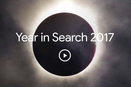 اخبار,اخبار تکنولوژی,بیشترین سرچ گوگل در سال 2017