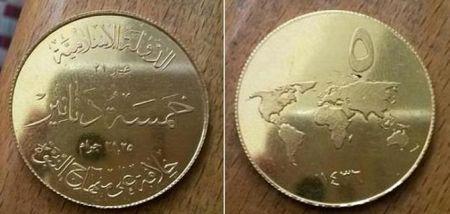 سکههای داعش از نزدیک