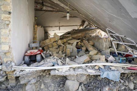 اخبار,اخبارحوادث,زلزله کرمانشاه