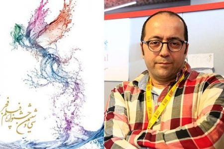 واکنش طراح پوستر جشنواره فیلم فجر به حواشی طراحی پوستر