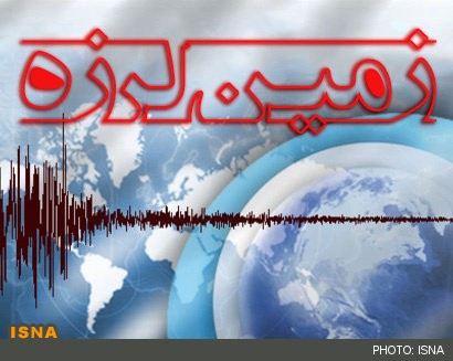 زلزله ۴.۴ ریشتری «هجدک» کرمان را لرزاند