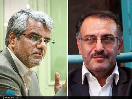 اخبار دانشگاه ,خبرهای  دانشگاه ,عبدا... رمضانزاده و محمود صادقی