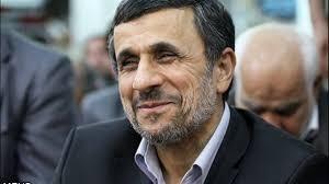 اخباراجتماعی ,خبرهای اجتماعی , احمدینژاد