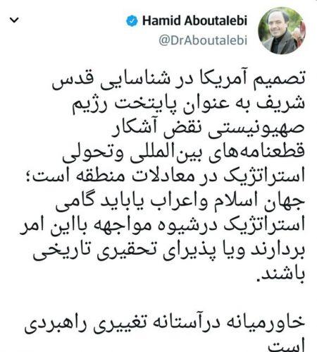 اخبارسیاسی ,خبرهای  سیاسی , ابوطالبی