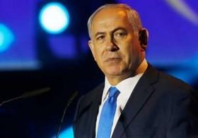 اخبارسیاسی ,خبرهای  سیاسی ,نتانیاهو