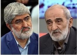 نامه مطهری به حسین شریعتمداری: موجب فریب خوانندگان کیهان نشوید/۲۰ دقیقه هم برای تصویب برجام زیاد بود