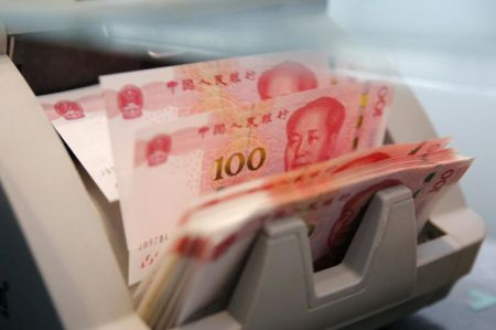 اخباراقتصادی ,خبرهای  اقتصادی ,تزریق پول به اقتصاد چین