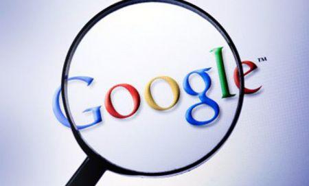اخبارتکنولوژی ,خبرهای  تکنولوژی ,گوگل