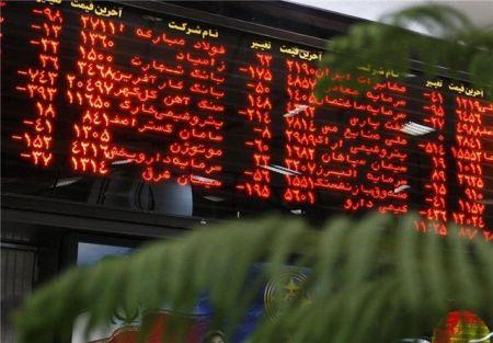 اخباراقتصادی,خبرهای  اقتصادی , بورس تهران
