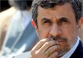 برخورد دوگانه با احمدينژاد،چرا؟