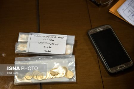 قیمت انواع سکه و ارز یک روز پس از حراج سکه