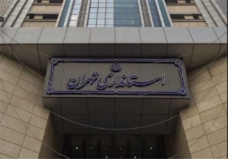 استانداری تهران: تصویب قانون منع رفت و آمد در تهران کذب است
