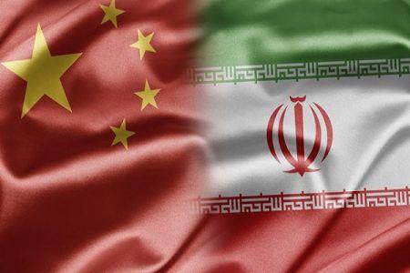 اخبار,اخبار یاست خارجی,ایران و چین