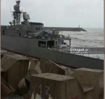 اخبار,اخبار حوادث,کشتی جنگی ایران