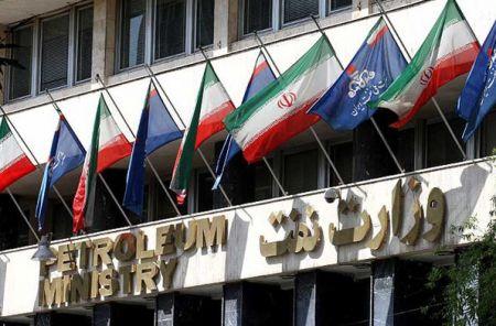 اخبار,اخبار اقتصادی,وزارت نفت