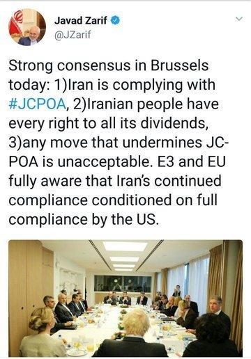 اخبار,اخبار سیاست خارجی,نشست بروکسل