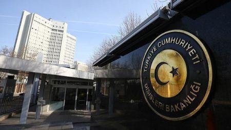 اخبار,اخبار بین الملل,وزارت خارجه ترکیه