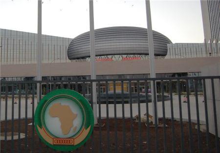 اخبار,اخبار بین الملل,اتحادیه آفریقا