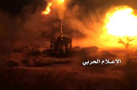 اخبار,اخبار بین الملل,یمن