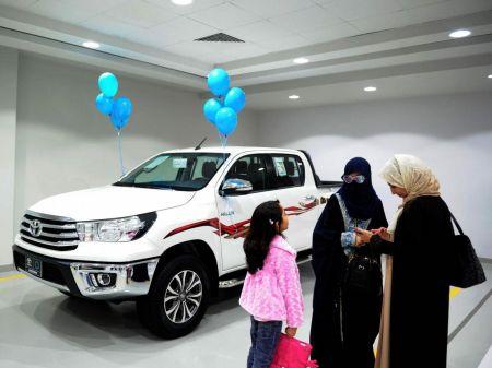اخبار,اخبارگوناگون, افتتاح نمایشگاه خودرو ویژه بانوان در عربستان