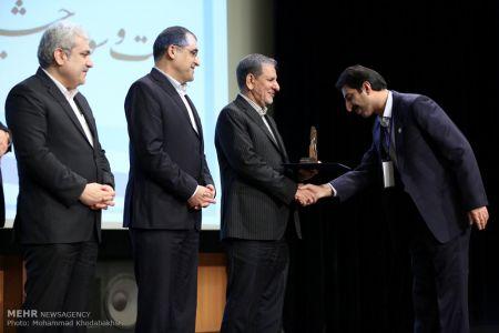 اخبار,عکس خبری,بیست و سومین جشنواره تحقیقاتی علوم پزشکی رازی