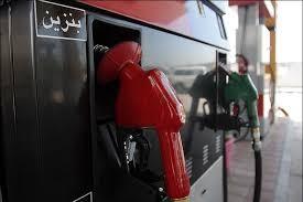 اخباراقتصادی ,خبرهای اقتصادی,قیمت بنزین