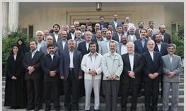 اخبارسیاسی ,خبرهای  سیاسی , احمدینژاد