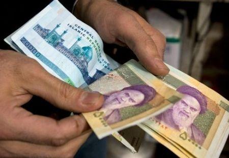 اخباراقتصادی  ,خبرهای  اقتصادی , عیدی