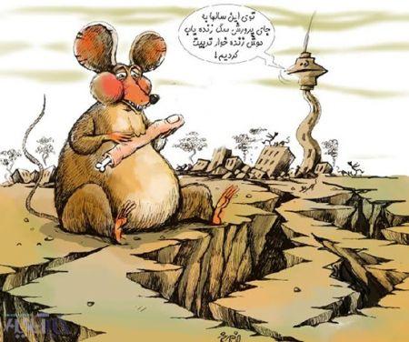 اخباراجتماعی ,خبرهای اجتماعی ,موشهای آدمخوار