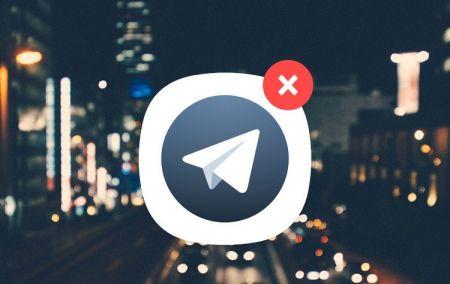 اخبار,اخبار تکنولوژی,تلگرام X