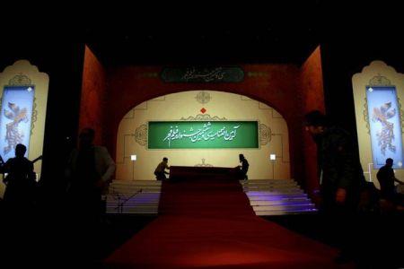 اخبار,اخبار فرهنگی,مراسم اختتامیه جشنواره فیلم فجر