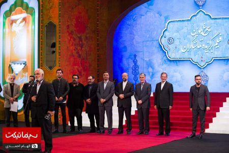 اخبار,اخبار فرهنگی,مراسم اختتامیه سی و ششمین جشنواره فیلم فجر