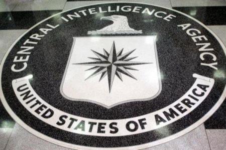 اخبار,اخبار سیاست خارجی,سازمان سیا
