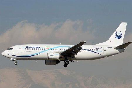 لاشه هواپیمای یاسوج پیدا شد/ احتمال انتقال اجساد هواپیمای آسمان تا عصر امروز