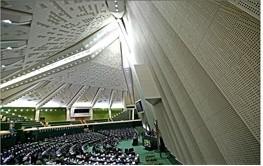 وایتهای چندگانه از پشتپرده رد کلیات لایحه بودجه 97