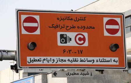 شرایط اعطای رایگان طرح ترافیک به جانبازان و معلولان اعلام شد/ وضعیت طرح ترافیک خبرنگاران