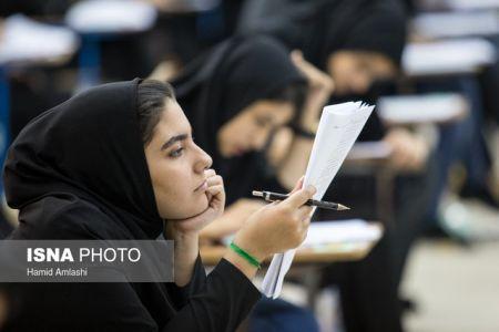 اخباردانشگاه ,خبرهای دانشگاه , آزمون فراگیر ارشد پیام نور