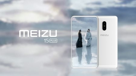 اخبار تکنولوژی,خبرهای   تکنولوژی ,Meizu 15 Plus