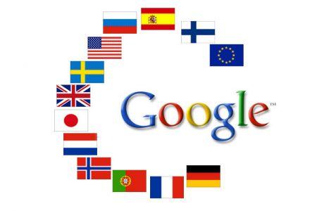 اخبارگوناگون ,خبرهای  گوناگون,گوگل