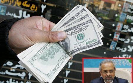 اخبار اقتصادی ,خبرهای  اقتصادی,دلار