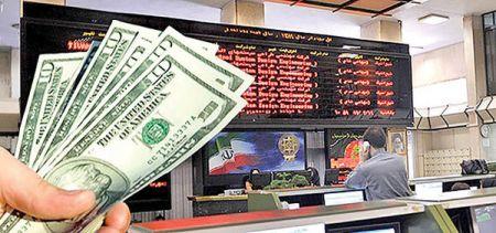 اخباراقتصادی ,خبرهای  اقتصادی,بورس