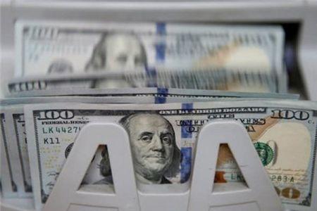 اخبار اقتصادی  ,خبرهای اقتصادی ,جهانگیری