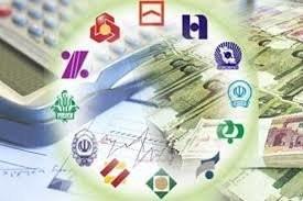 جزئیات دریافت گواهی سپرده/ ۵ درصد بالاتر از سود بانکی
